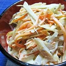 ごぼうとニンジンのサラダ