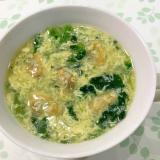 あさりとほうれん草の卵スープ