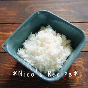 分量簡単♪我が家の酢飯