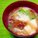 ネバネバ・ヌルヌルっ☆ナメコ納豆汁