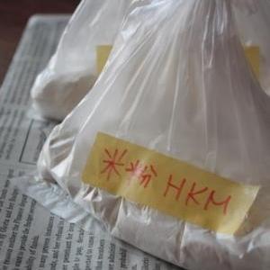 自家製♪ホットケーキミックスの素(米粉入り)