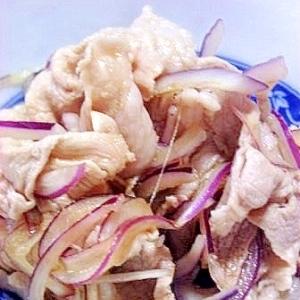 簡単おいしい 豚しゃぶと紫玉ねぎのぽん酢和え