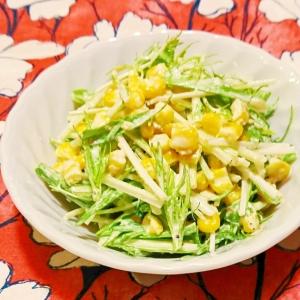 水菜とコーンのチーズマヨネーズ和え