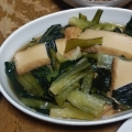 ヘルシーな小松菜と厚揚げの煮物