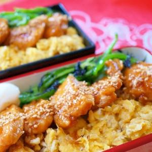 鶏胸肉の照りポン弁当