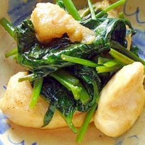空芯菜と肉の炒め物