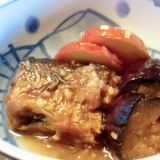 秋刀魚と秋野菜の葱酢ソース