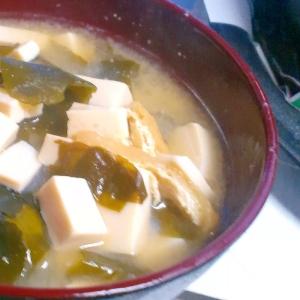 味噌汁でカルシウム補給♪豆腐、油あげ、ワカメ