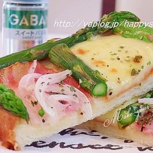 アスパラdeベーコンとチーズのバジル☆トースト