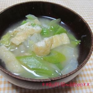 時短!長ねぎ・白菜・揚げのお味噌汁