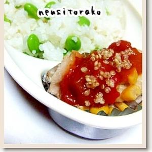 魚焼きグリルで♡鶏コーンラタトゥイユ