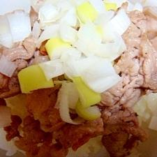 梅ネギ塩豚丼