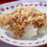 塩マーボー豆腐丼