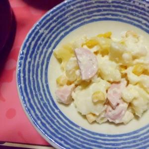 コーン&マカロニ入りポテトサラダ