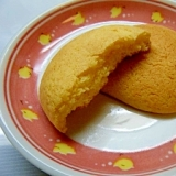 ホットケーキミックスで簡単クッキー☆トースター使用