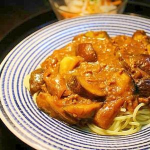 茄子のカレースパゲッティー