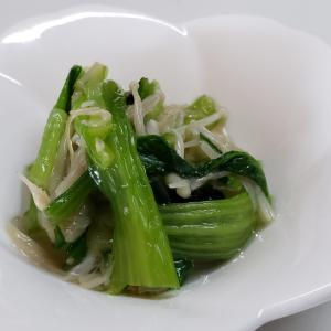 カルシウム抜群!小松菜とえのきの煮浸し