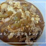 沖縄料理♪ ナーベーラーンブシー:へちまの味噌炒め