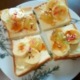 ブドウとバナナのおやつパン