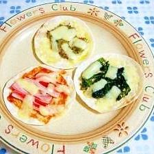 おやつに☆餃子の皮deピザ