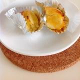 スイートポテト〜炊飯器で甘い〜