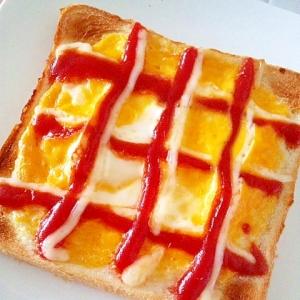 マヨ&ケチャ♪チェック模様の可愛いエッグトースト