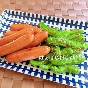 調理法別「ししとう」レシピ