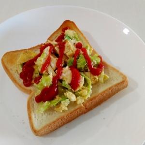朝食に☆スクランブルエッグとレタスのトースト