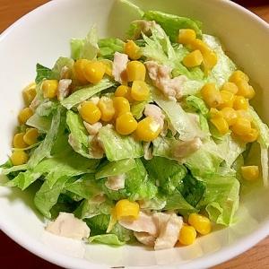 アボカドオイルでコーンとチキンのレタスサラダ
