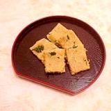 米粉とおからのパセリクッキー