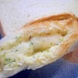 「厚切りベーコン&チーズトロトロポケットサンド」