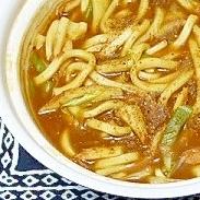 節約レシピ♪簡単、おいしい!鍋やきカレーうどん☆
