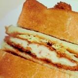 チキンカツとキャベツのトーストサンド