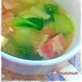 チンゲン菜たっぷり★スープ