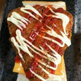 チーズとアジフライの惣菜パン