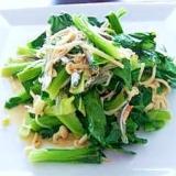 カルシウムたっぷり♪小松菜とえのきと煮干しの炒め物