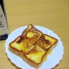 森永のおいしい牛乳で作るおいしいフレンチトースト