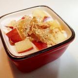 美的 林檎と玄米フレークのメープルヨーグルト