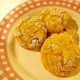 ホットケーキミックスかぼちゃパン