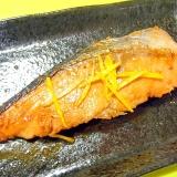 柚子風味☆鮭の醤油麹焼き