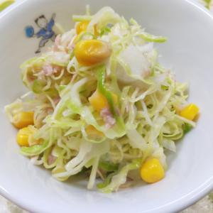 ツナキャベツサラダ