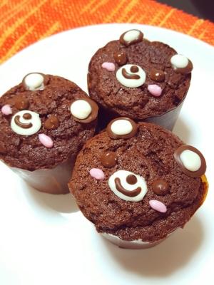 ★バレンタインに♪くまさんカップケーキ★