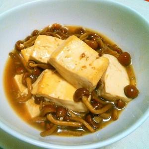 熱々トロンあったまる~!材料2つのなめこ豆腐♡