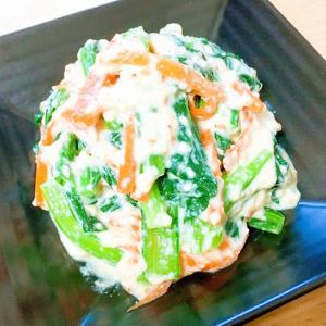 可愛いかわいい妹の十八番料理!小松菜の白和え
