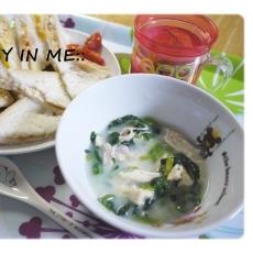 【離乳食後期】鶏肉とほうれん草のクリームシチュー