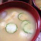 麩ときゅうりの冷たい味噌汁