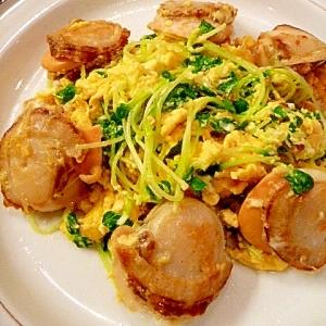 おうちで簡単中華☆ホタテと貝割れ大根の卵炒め。