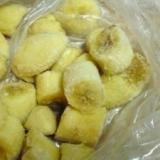 簡単&便利!包丁いらずの冷凍バナナ