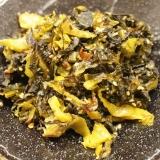 ゴマが香ばしい 高菜の漬物の炒め物