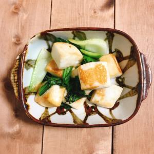 【お弁当にも!】青菜とはんぺんのしょうゆ炒め